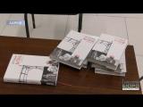 Сергій Жадан презентував збірку віршів Антена з ілюстраціями Гамлета Зіньківського