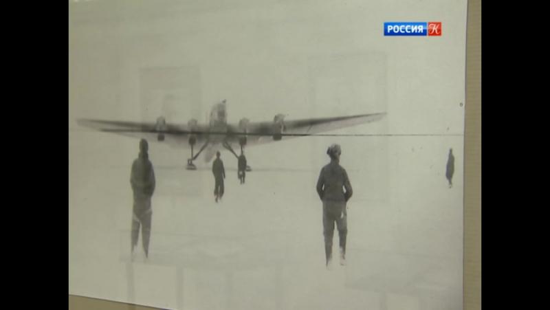 В Архиве Российской академии наук открылась выставка, посвященная Арктике