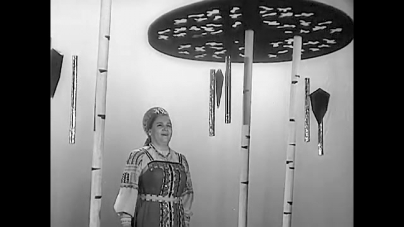 Валентина Захарова - Ты воспой в саду, соловейко