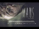 Мышонок The Maus, 2017