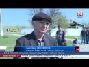 Память жива: Сакский район масштабно отметил День освобождения от немецко-фашистских захватчиков