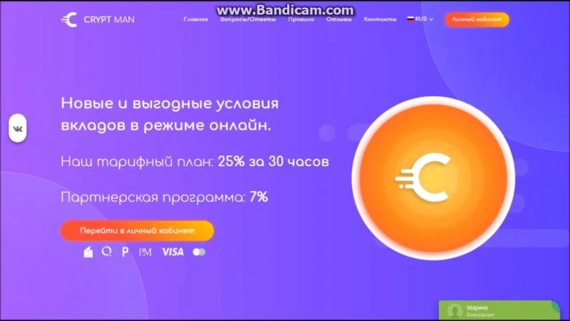 Crypt MAN - Новые и выгодные условия вкладов в режиме онлайн.