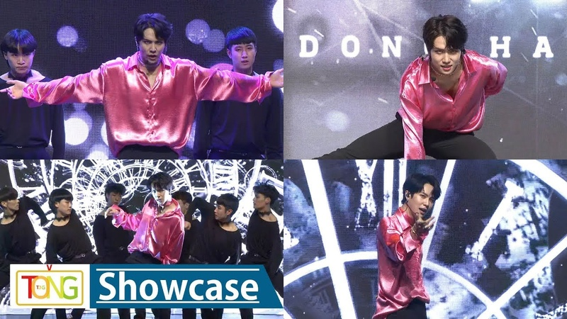 JBJ Kim Dong Han(김동한) 'SUNSET' 'Ain't No Time' Showcase Stage (D-DAY, Ain't No Time)
