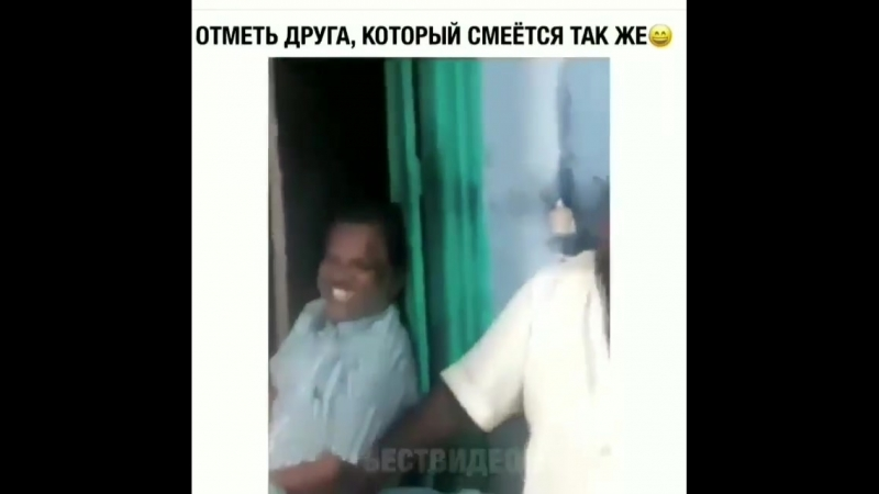Дикий смех 😂