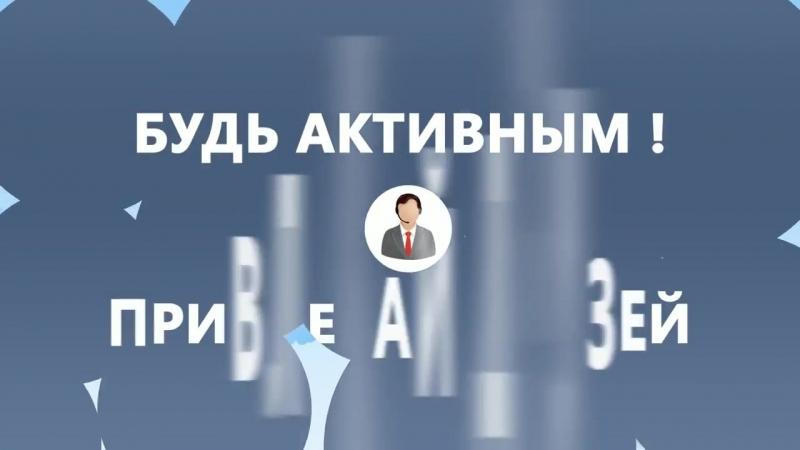 ЗАРАБОТОК без ВЛОЖЕНИЙ 1$ В ДЕНЬ на ПРОСМОТРЕ РЕКЛАМЫ