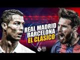 Real Madrid vs Barcelona - Promo - El Clasico - 23.12.2017