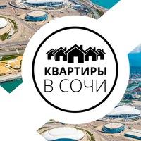 kvartira_vsochi
