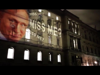 Проекция с Путиным появилась на здании МИДа Британии