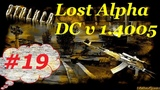 Прохождение. S.T.A.L.K..E.R. Lost Alpha DC v.1.4005. #19. Большие Болота.