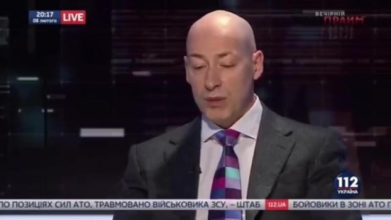 ГорДОН штопанный - от жэж паскудная слизь:Бондаренко Черноротая