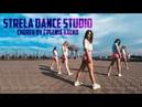 Strela dance studio - Choreo by Evgenia Kalko 2018