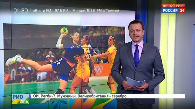 Новости на Россия 24 • Рио-2016. Велогонщицы Войнова и Шмелева взяли серебро в олимпийском спринте