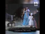 """Певице и бывшей участнице """"Битвы экстрасенсов"""" Дарье Задохиной сломали ноги"""