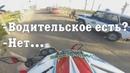 Топ лучших уходов от ДПС! 13 ЧАСТЬ! / Лучшие погони за мото! / FullHD 1080p