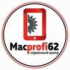 MacProfi62 ремонт телефонов ноутбуков Рязань