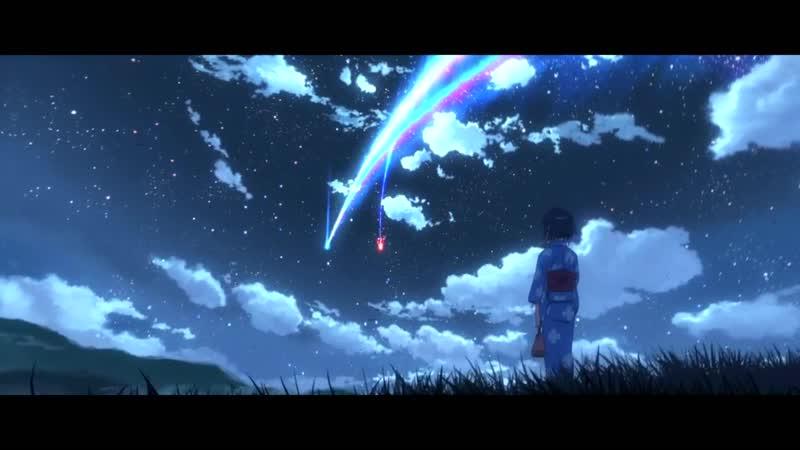 Music: Novo Amor - Weather ★[AMV Anime Клипы]★ \ Kimi no nawa \ Твоё имя \