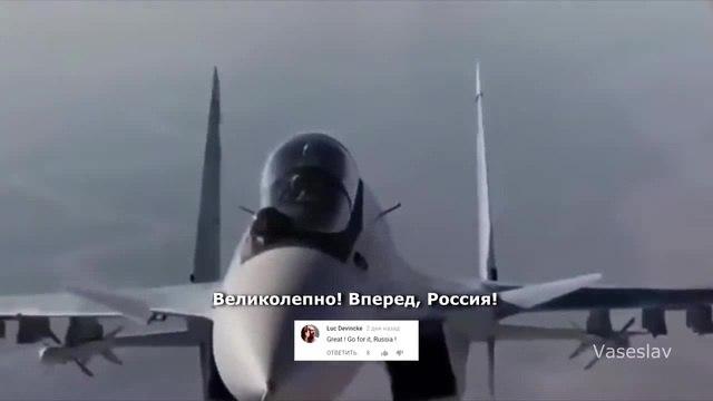 СУ-30 ЗАГЛЯНУЛ ВНУТРЬ ТРАНСПОРТНИКА/ Su-30 fantastic maneuver