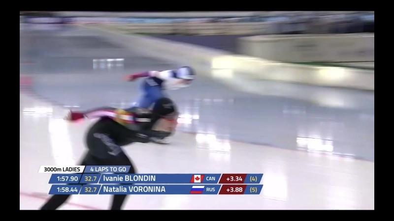 Наталья Воронина 3000м - 4.13.23
