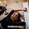 Yulia Malneva