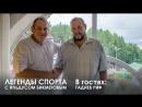 Интервью с МСМК России, чемпионом Европы, 2 - х кратным вице - чемпионом мира, рекордсменом мира по пауэрлифтингу, супертяжелове