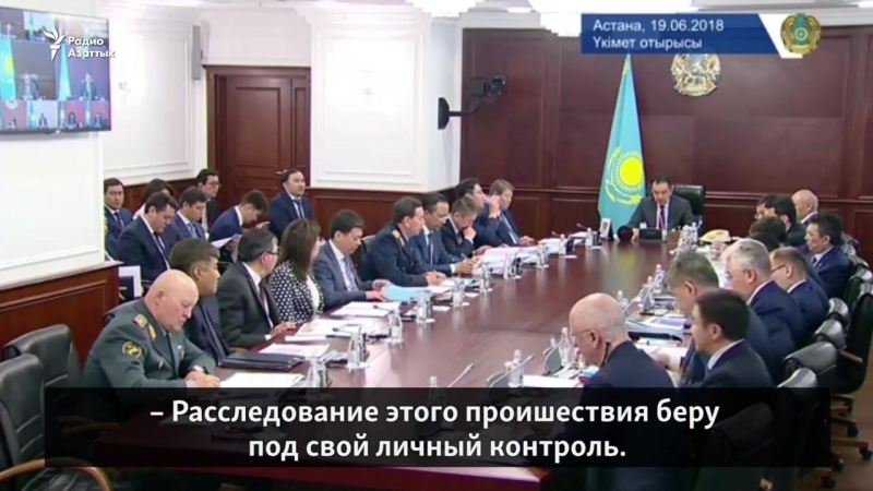 Сагинтаев просит Минсельхоз не пугать соседей Чингисханом