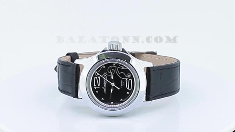 Часы Восток Амфибия женские 051343