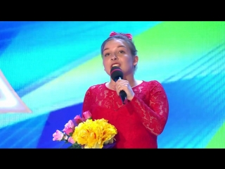 Красная фурия - Приветствие (КВН Премьер лига 2018. Третья 1/8 финала)