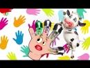 Finger Family Rhymes коровье танец для детей