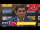 ПХК ЦСКА – ХК «Йокерит». Матч №5. Пресс-конференция