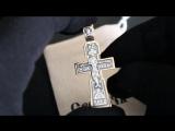 Крест серебряный с чернением и позолотой (Арт. 494)