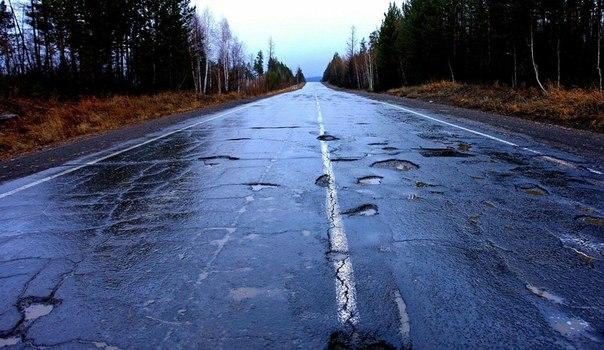 Автодорога «Братск – Усть-Илимск»