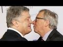 Юнкера и Порошенко заподозрили в пьянстве на саммите НАТО