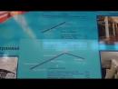 КПРФ инициирует общегородской сбор подписей за строительство 3-ей очереди метротрама
