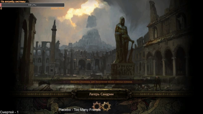 Path of Exile HC - пробуем выжить