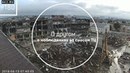 • Снос здания ТЦ «Зимняя вишня» в Кемерове за 15 минут
