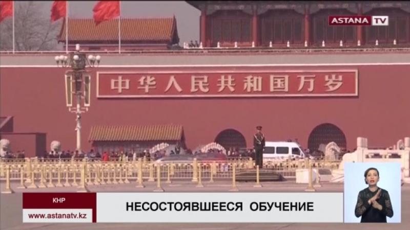 Китайская образовательная компания не встретила казахстанских абитуриентов в аэропорту