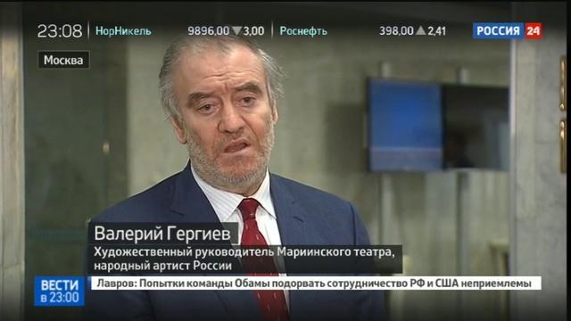 Новости на Россия 24 В память о погибших в авиакатастрофе над Черным морем прозвучит Реквием Верди