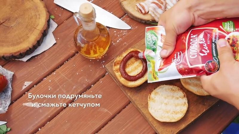 Рецепт домашних чизбургеров