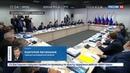 Новости на Россия 24 • Калужская область высвободит около 16 миллиардов рублей благодаря реструктуризации долгов