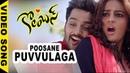 Columbus Movie Songs Poosane Puvvulaga Video Song Sumanth Ashwin Seerat Kapoor Mishti