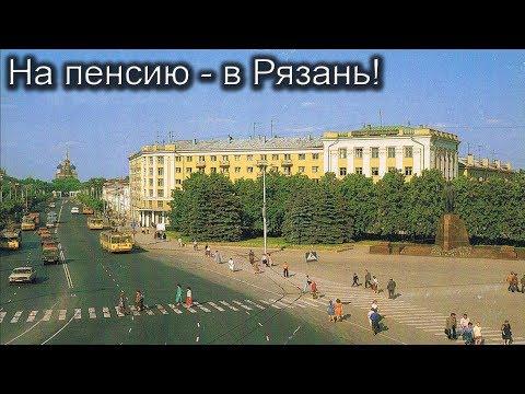 USA КИНО 1208. Приключения американского пенсионера в России