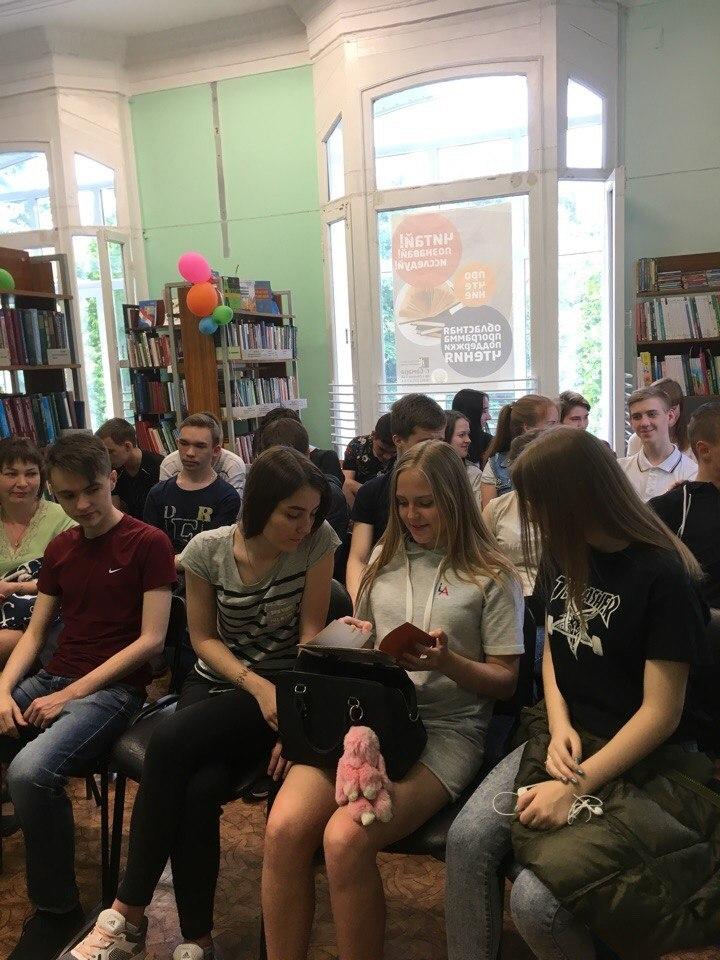 Студенты групп ОДЛ-11 и ИС-11, посетили библиотеку Комсомольского района
