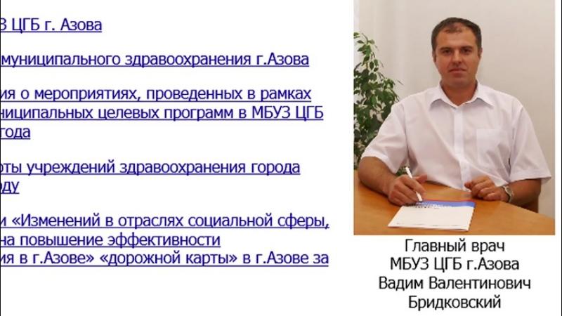Азовский беспредел,трагическая гибель 12летней девочки,12часов 45минут без опера