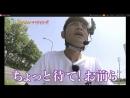 7/21 10:30 日テレ 激走!おつかいママチャリーズ