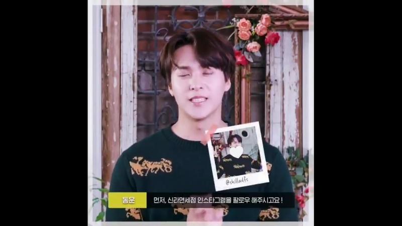 [VIDEO] 하이라이트 손동운 동운 Dongwoon for Shilla Duty Free