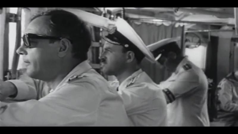 «Нейтральные воды» (1968) - драма, реж. Владимир Беренштейн