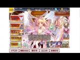 Live: Millennium War Aigis | 千年戦争アイギス | DMM (16+)