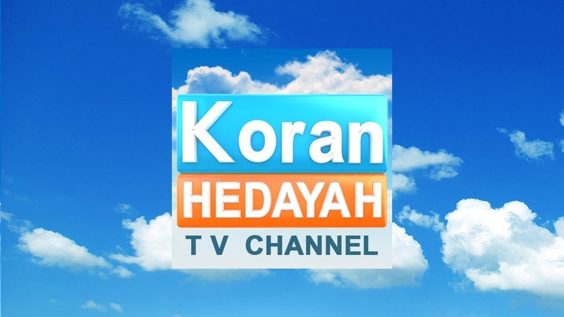 Quran Hidayah German Live | Der edle Koran livestream | القرآن الكريم بث مباشر