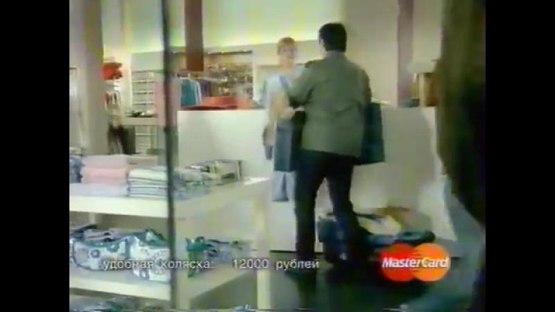 Реклама (НТВ,17.05.2006) (04)