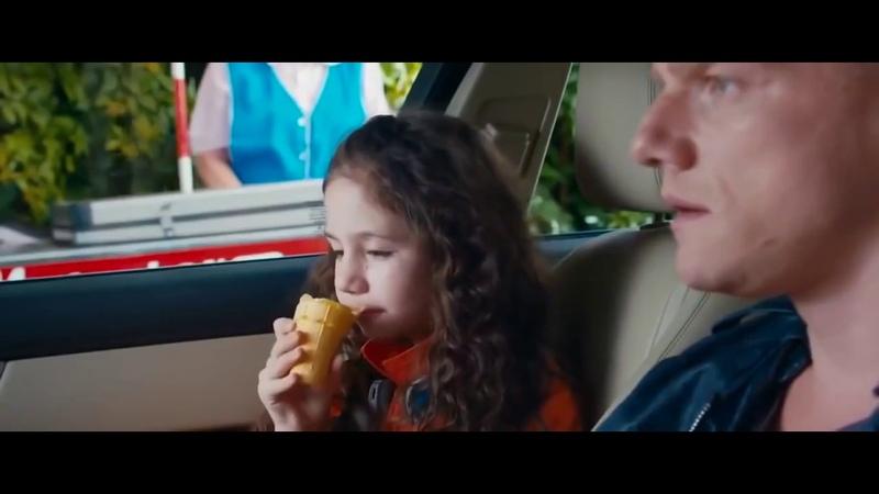 КОМЕДИЯ 'Завтрак у папы' В ХОРОШЕМ КАЧЕСТВЕ